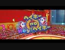 【初見実況】ペーパーマリオ おきらくキング! Part45