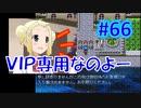 頭「咲-saki-」でセラフィックブルー #66:まるで咲-saki-の世界!あの咲-saki-キャラが大活躍!