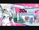 【Fate/Grand Order】アキハバラ・エクスプロージョン! 30店目