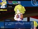 【東方×FE】眠れない夜に「幻想の系譜」実況part112