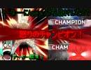 【Apexlegends】チーターにゲーム壊されたのでチャンピオン取ってスッキリしてきた(ゆっくり実況)