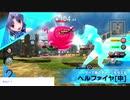 武装神姫 アーマードプリンセス バトルコンダクター対戦動画 その5