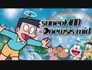 【合作】suneoMAD-☽newsis.mid【スネ夫が自慢話をするときに流れている曲】