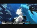 【UTAUカバー】4号 - 深海少女