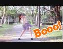 【愁-syu-】Booo! 踊ってみた【桜の雨】