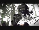 【乙女解剖】歌ってみたcover.&Pocha(無加工 高3)