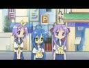 【MAD】 どな☆すた 第7話「ドナージ」 thumbnail