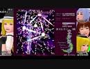 【修正版】東方妖々夢ハードノーコンティニュークリアの解説っぽい動画 後編