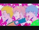 幕末式Kawaii Future Bass「エゾヤマザクラ~ミズナラ」