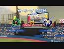 【パワプロ2019】 ペナント ドラフト選手だけで日本一になる【ゆっくり実況】 part32