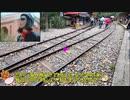 【ゆっくり】獨立山RTA 2時間12分32秒(参考記録)