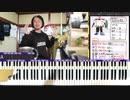 #250 ジャズアレンジ  - 愛の讃歌(hymne a I'amour) 愛の星(L'etoile d'amour) アヴィニョンの橋で(Sur le pont d'avignon) その21