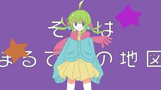 のらりくらりほろり / saikawa feat.初音ミク