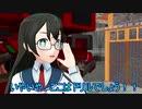 【MMD艦これ】 水鬼さんファミリー 71話 【MMD紙芝居】