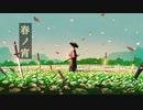 【初音ミク】春ノ宵 /Yu zendo(YuzP)【オリジナル曲】