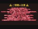 【千銃士DX3rd】アメ独実装組のDX3rd Part5【仮想卓】