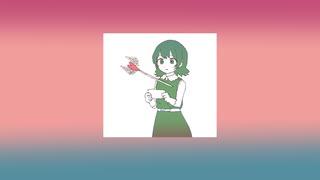 たぶん終わり / いよわ feat.初音ミク・flower