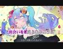 【ニコカラ】愛言葉III/off vocal +5