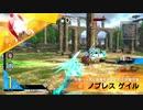 【武装神姫BC】ぱちこと遊びたい武装神姫バトルコンダクター その1
