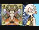 【DDR】弓鶴のめーちゃん part3