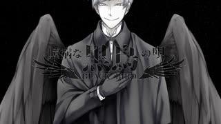 【mothy】臆病な黒鳥の唄 / 初音ミク【Official】