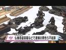 寺から仏像窃盗で逮捕された男性2人 嫌疑不十分で不起訴