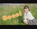 【りか】Booo! 踊ってみた【踊ってみたNEXT】