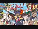 【合作】戦闘!ステキタワートレーナー