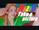 NiziU ⚡ Take_a_picture Official_MV ✅歌詞+カラオケ