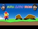 [Hobo Bros]SUPRA MAYRO BROSSを実況プレイ