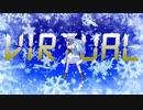 【雪花ラミィ】♪Accelerate-Dance by Lamy.【MMDホロライブ-Virtualな時間OP】