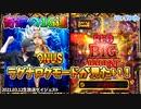【Battle Dwarf】3択神の力で勝利を目指すの巻!【オンラインカジノ】【konibet】【高額ベット】