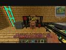 【Minecraft】工業発展備忘録 #10【ゆっくり実況】