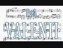 【BoA】VALENTI【楽譜】