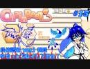 【ChainBeeT #15】段位認定ver.1 初段ゆるっとプレイしてみた!
