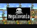 【TASさんの休日】リンクが「megalovania」を演奏(合奏)するようです【ムジュラの仮面】