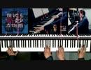 #世にも奇妙な物語 #テーマソング 「ガラモン・ソング」#蓜島邦明 #ピアノ でカバー