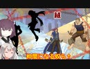 【東北きりたん】10章 FE封印の剣ハード 超スピード!?で評価Sを目指す