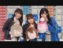 2021/03/28(日) セガプラザ通信 in AJ2021 ラブライブ!虹ヶ咲学園スクールアイドル同好会