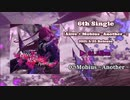 6th single 【Alive × Mobius~Another~】 XFD