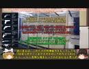 【ゆっくり解説】九州南西海域工作船事件 第11回【おまけ回 その4】