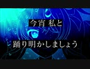 紺碧の夜明曲(オーバード) feat. 初音ミク