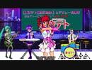 【重音テト誕生祭2021】【重音テトバンド】シルバームーン・レッドムーン【UTAUカバー曲】
