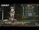 【MHP2G】訓練所G級 ヒプノック 狩猟笛でフルボッコ thumbnail