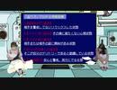 【第3波/人間ゲスト:礒部花凜】吉岡茉祐の「まゆしぃテレパしぃ使えるんですけど!!」