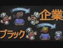 【オーバークック2】#2.料理は好きか?皆、大好き友情崩壊ゲーム!【4人実況】【Overcooked2】