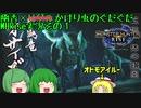 【モンハンライズ】幽香×リグr…かけり虫のぐだぐだMHRise実況その1【MHRise】【Nintendoswitch】