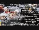 #七原くん 「金魚メシ」2/4【2019/12/14】720pコメ有版