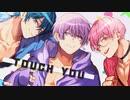 【ヤリチン☆ビッチ部】Touch You【依紡×とりっと×立夏】