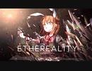 【東方自作アレンジ/Artcore】Ethereality【原曲:ビーストメトロポリス】